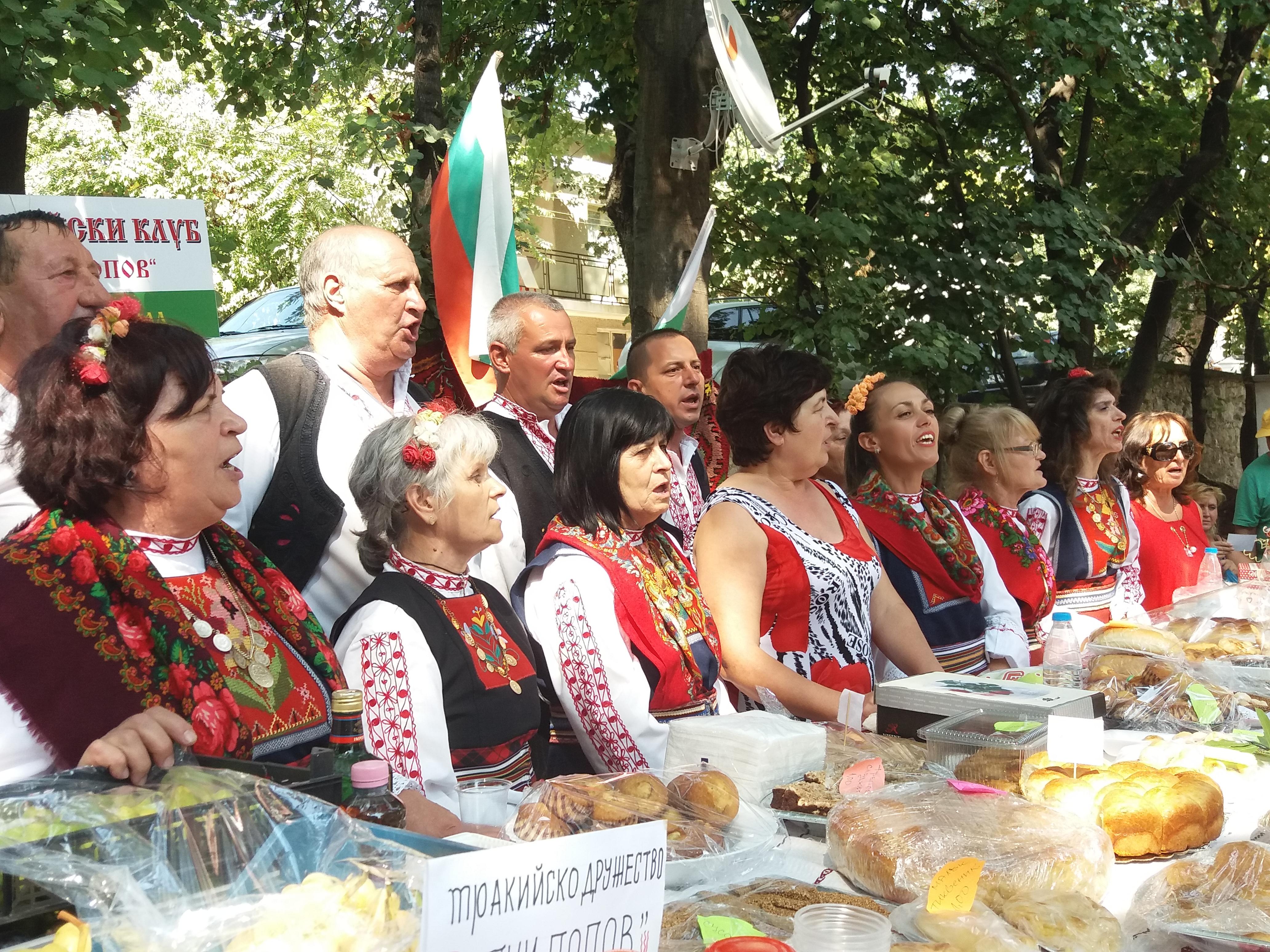 Тракия фестивал